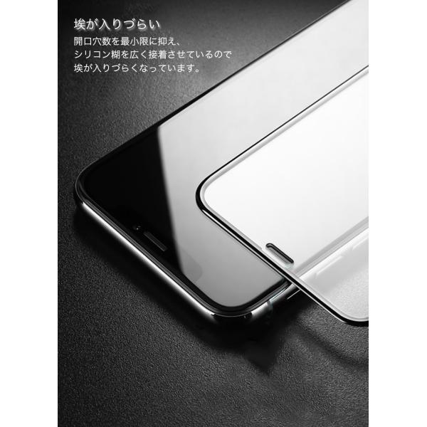 iPhoneXS Max iPhoneXS iPhoneX iPhoneXR ガラスフィルム 2枚セット iPhone8 Plus iPhone7 Plus iPhone6s 6 Plus 強化ガラス フィルム 3D 硬度9H 衝撃吸収|k-seiwa-shop|13