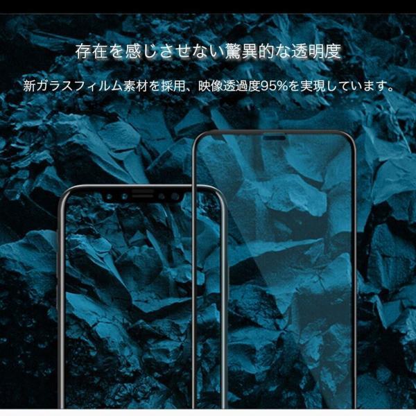 iPhoneXS Max iPhoneXS iPhoneX iPhoneXR ガラスフィルム 2枚セット iPhone8 Plus iPhone7 Plus iPhone6s 6 Plus 強化ガラス フィルム 3D 硬度9H 衝撃吸収|k-seiwa-shop|16