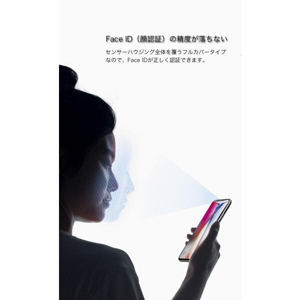 iPhoneXS Max iPhoneXS iPhoneX iPhoneXR ガラスフィルム 2枚セット iPhone8 Plus iPhone7 Plus iPhone6s 6 Plus 強化ガラス フィルム 3D 硬度9H 衝撃吸収|k-seiwa-shop|17
