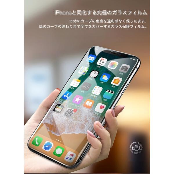 iPhoneXS Max iPhoneXS iPhoneX iPhoneXR ガラスフィルム 2枚セット iPhone8 Plus iPhone7 Plus iPhone6s 6 Plus 強化ガラス フィルム 3D 硬度9H 衝撃吸収|k-seiwa-shop|09