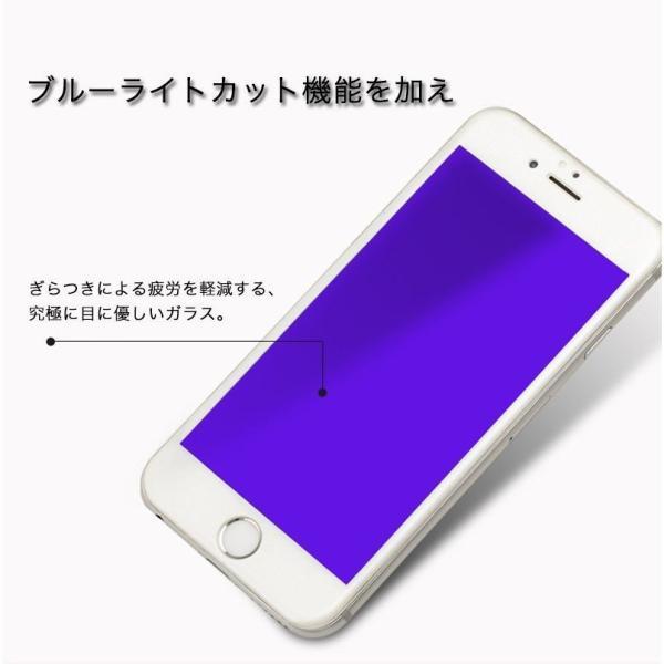 2枚セット iPhoneXSMax XS XR X 8 Plus 8 7 Plus 7 6s Plus 6 Plus 6s 6 ガラスフィルム ブルーライトカット 日本旭硝子製素材 9H硬度 耐衝撃 気泡レス 指紋防止 k-seiwa-shop 12