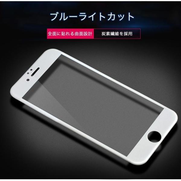 2枚セット iPhoneXSMax XS XR X 8 Plus 8 7 Plus 7 6s Plus 6 Plus 6s 6 ガラスフィルム ブルーライトカット 日本旭硝子製素材 9H硬度 耐衝撃 気泡レス 指紋防止 k-seiwa-shop 04