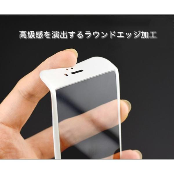 2枚セット iPhoneXSMax XS XR X 8 Plus 8 7 Plus 7 6s Plus 6 Plus 6s 6 ガラスフィルム ブルーライトカット 日本旭硝子製素材 9H硬度 耐衝撃 気泡レス 指紋防止 k-seiwa-shop 06
