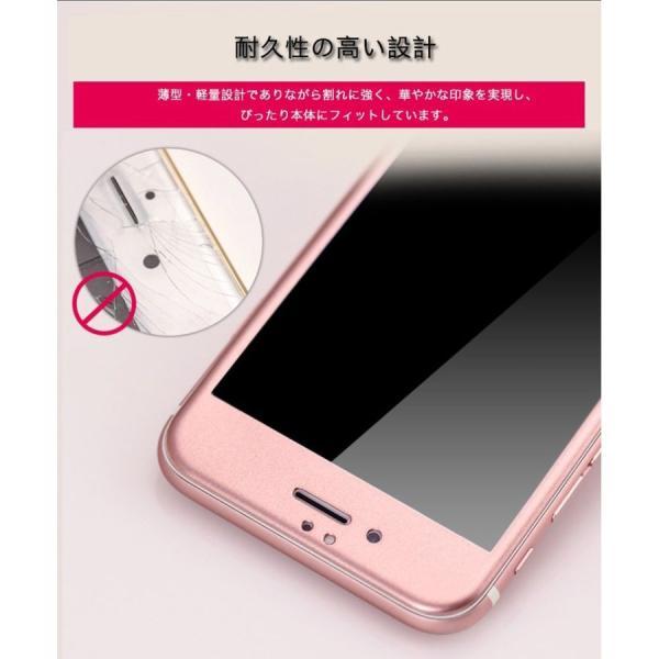 2枚セット iPhoneXSMax XS XR X 8 Plus 8 7 Plus 7 6s Plus 6 Plus 6s 6 ガラスフィルム ブルーライトカット 日本旭硝子製素材 9H硬度 耐衝撃 気泡レス 指紋防止 k-seiwa-shop 08