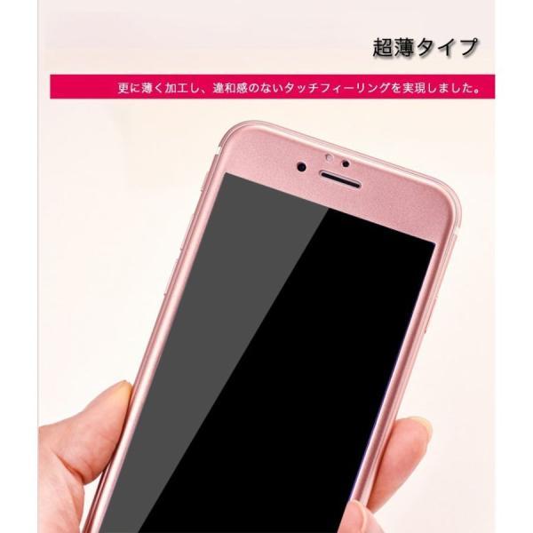 2枚セット iPhoneXSMax XS XR X 8 Plus 8 7 Plus 7 6s Plus 6 Plus 6s 6 ガラスフィルム ブルーライトカット 日本旭硝子製素材 9H硬度 耐衝撃 気泡レス 指紋防止 k-seiwa-shop 10