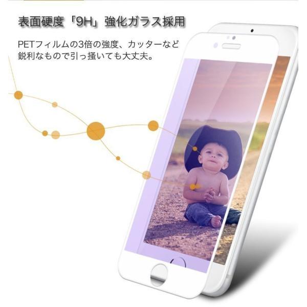 2枚/セット iPhone XR XS Max iPhone11 Pro Max iPhone8 iPhone6s 6 7 8 Plus X ガラスフィルム ブルーライトカット 日本旭硝子製素材 9H硬度 ラウンドエッジ|k-seiwa-shop|11