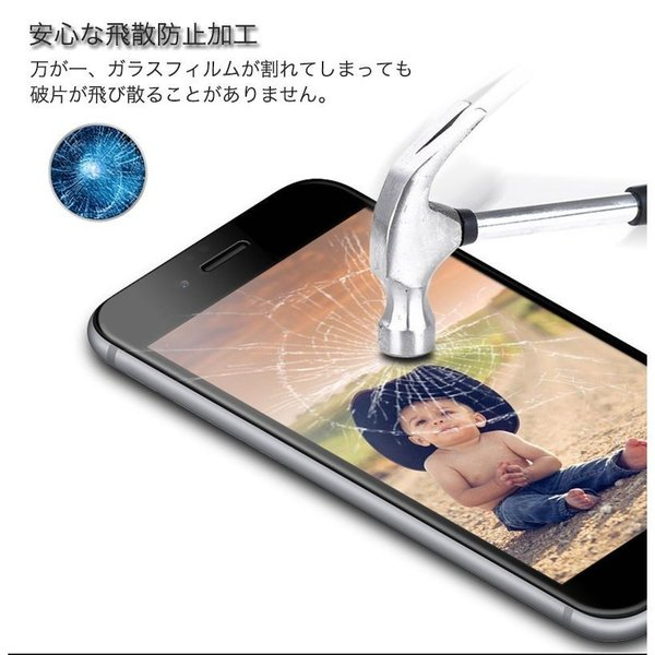 2枚/セット iPhone XR XS Max iPhone11 Pro Max iPhone8 iPhone6s 6 7 8 Plus X ガラスフィルム ブルーライトカット 日本旭硝子製素材 9H硬度 ラウンドエッジ|k-seiwa-shop|12