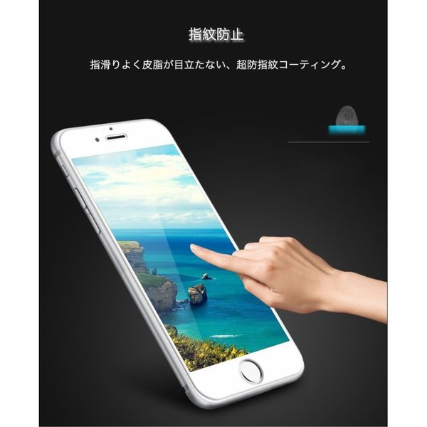 2枚/セット iPhone XR XS Max iPhone11 Pro Max iPhone8 iPhone6s 6 7 8 Plus X ガラスフィルム ブルーライトカット 日本旭硝子製素材 9H硬度 ラウンドエッジ|k-seiwa-shop|13