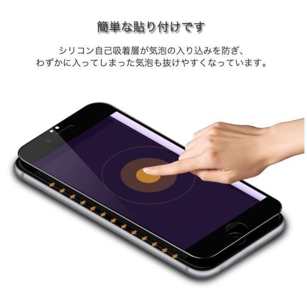 2枚/セット iPhone XR XS Max iPhone11 Pro Max iPhone8 iPhone6s 6 7 8 Plus X ガラスフィルム ブルーライトカット 日本旭硝子製素材 9H硬度 ラウンドエッジ|k-seiwa-shop|14