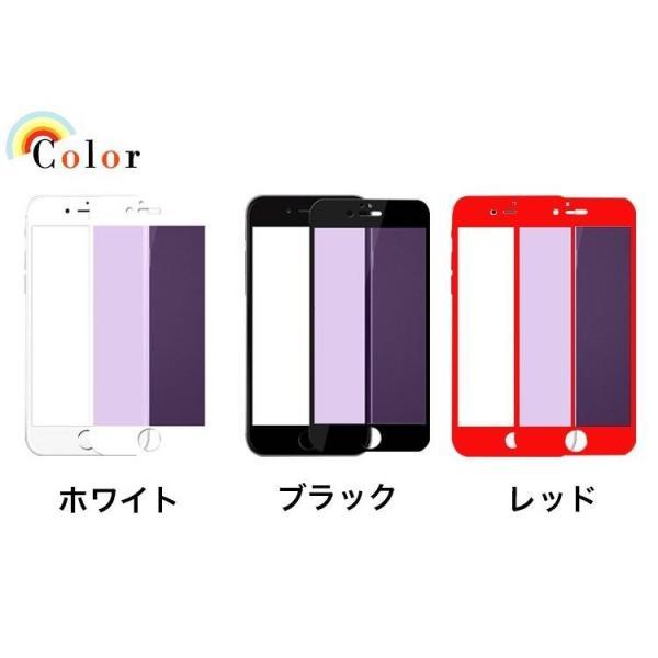 2枚/セット iPhone XR XS Max iPhone11 Pro Max iPhone8 iPhone6s 6 7 8 Plus X ガラスフィルム ブルーライトカット 日本旭硝子製素材 9H硬度 ラウンドエッジ|k-seiwa-shop|16