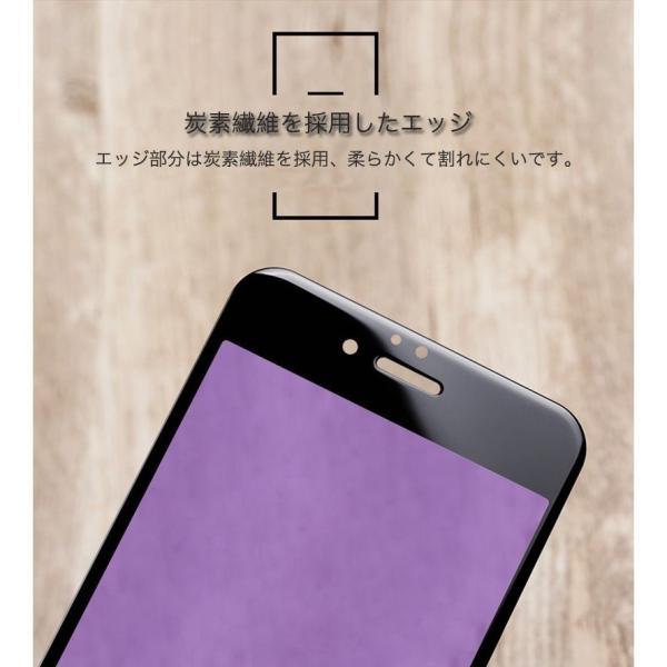 2枚/セット iPhone XR XS Max iPhone11 Pro Max iPhone8 iPhone6s 6 7 8 Plus X ガラスフィルム ブルーライトカット 日本旭硝子製素材 9H硬度 ラウンドエッジ|k-seiwa-shop|07