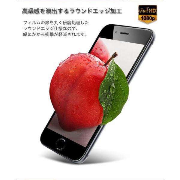 2枚/セット iPhone XR XS Max iPhone11 Pro Max iPhone8 iPhone6s 6 7 8 Plus X ガラスフィルム ブルーライトカット 日本旭硝子製素材 9H硬度 ラウンドエッジ|k-seiwa-shop|08