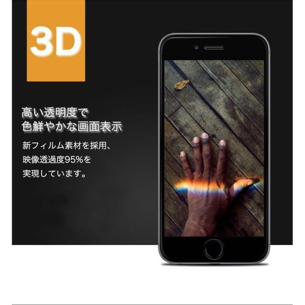 2枚/セット iPhone XR XS Max iPhone11 Pro Max iPhone8 iPhone6s 6 7 8 Plus X ガラスフィルム ブルーライトカット 日本旭硝子製素材 9H硬度 ラウンドエッジ|k-seiwa-shop|09