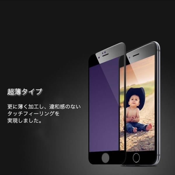 2枚/セット iPhone XR XS Max iPhone11 Pro Max iPhone8 iPhone6s 6 7 8 Plus X ガラスフィルム ブルーライトカット 日本旭硝子製素材 9H硬度 ラウンドエッジ|k-seiwa-shop|10