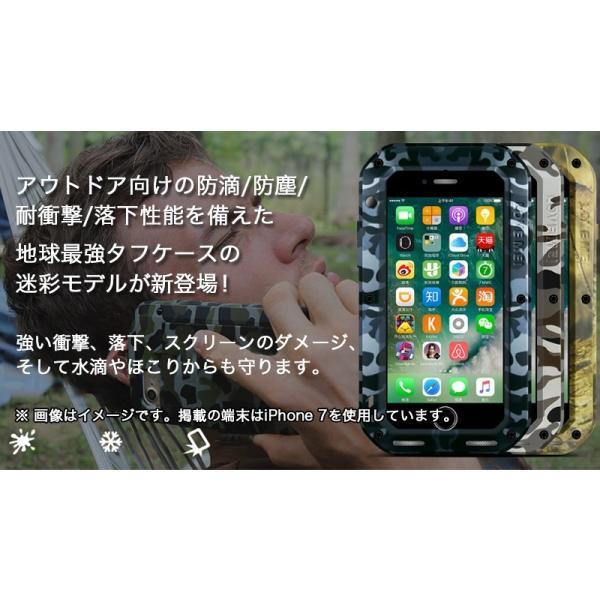 LOVE MEI iPhone8/7 ケース iPhone8 Plus/7 Plus ケース 耐衝撃 軍用 生活防水 防滴 防塵 スマホケース カバー アウトドア向け 迷彩タイプ ブランド|k-seiwa-shop|02