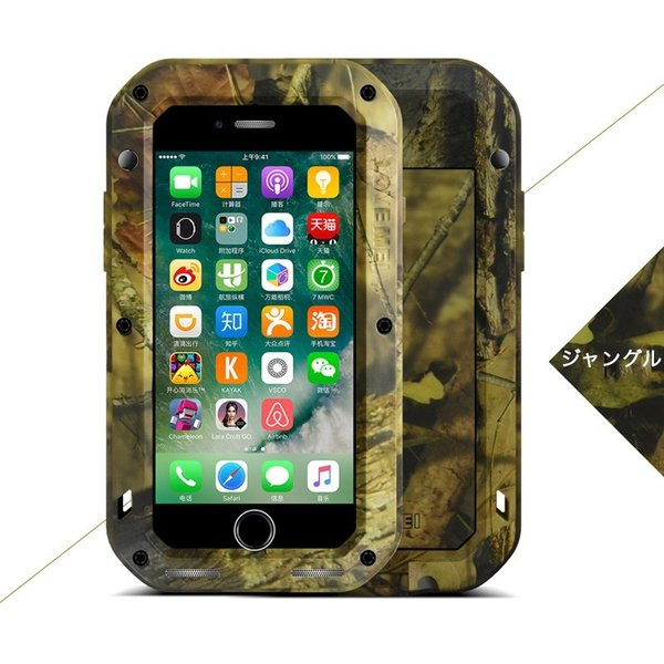 LOVE MEI iPhone8/7 ケース iPhone8 Plus/7 Plus ケース 耐衝撃 軍用 生活防水 防滴 防塵 スマホケース カバー アウトドア向け 迷彩タイプ ブランド|k-seiwa-shop|15