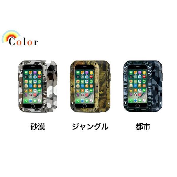 LOVE MEI iPhone8/7 ケース iPhone8 Plus/7 Plus ケース 耐衝撃 軍用 生活防水 防滴 防塵 スマホケース カバー アウトドア向け 迷彩タイプ ブランド|k-seiwa-shop|17
