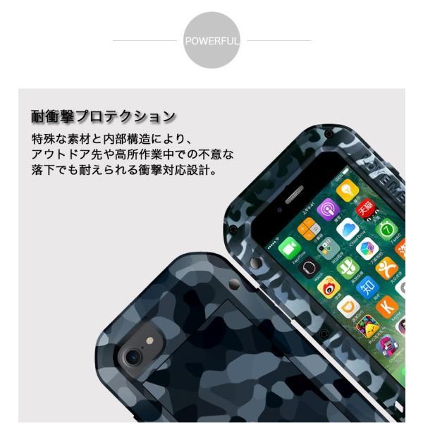 LOVE MEI iPhone8/7 ケース iPhone8 Plus/7 Plus ケース 耐衝撃 軍用 生活防水 防滴 防塵 スマホケース カバー アウトドア向け 迷彩タイプ ブランド|k-seiwa-shop|03