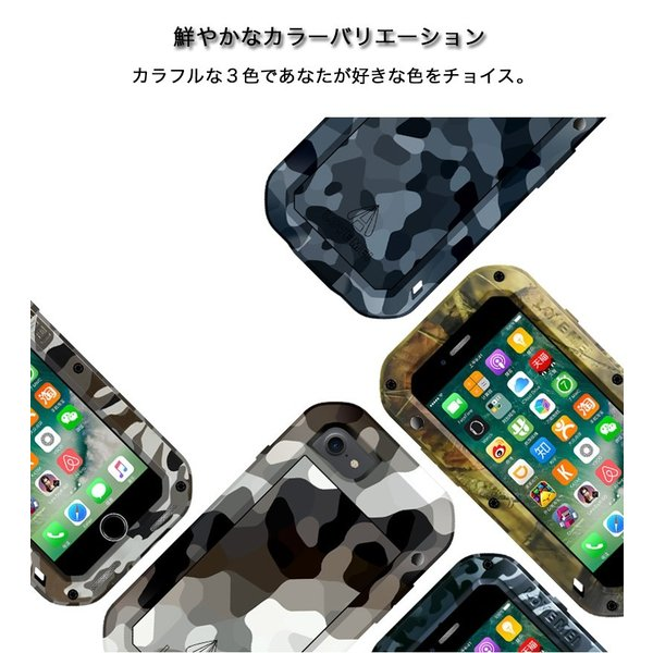 LOVE MEI iPhone8/7 ケース iPhone8 Plus/7 Plus ケース 耐衝撃 軍用 生活防水 防滴 防塵 スマホケース カバー アウトドア向け 迷彩タイプ ブランド|k-seiwa-shop|04