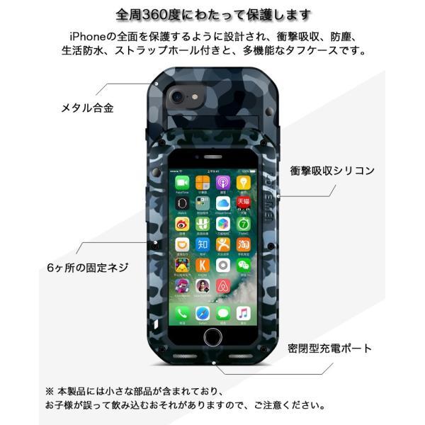 LOVE MEI iPhone8/7 ケース iPhone8 Plus/7 Plus ケース 耐衝撃 軍用 生活防水 防滴 防塵 スマホケース カバー アウトドア向け 迷彩タイプ ブランド|k-seiwa-shop|05