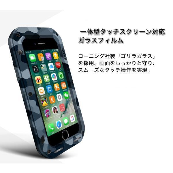 LOVE MEI iPhone8/7 ケース iPhone8 Plus/7 Plus ケース 耐衝撃 軍用 生活防水 防滴 防塵 スマホケース カバー アウトドア向け 迷彩タイプ ブランド|k-seiwa-shop|06