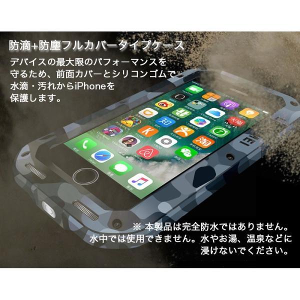 LOVE MEI iPhone8/7 ケース iPhone8 Plus/7 Plus ケース 耐衝撃 軍用 生活防水 防滴 防塵 スマホケース カバー アウトドア向け 迷彩タイプ ブランド|k-seiwa-shop|08