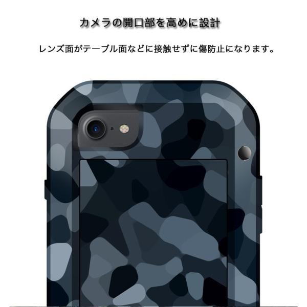 LOVE MEI iPhone8/7 ケース iPhone8 Plus/7 Plus ケース 耐衝撃 軍用 生活防水 防滴 防塵 スマホケース カバー アウトドア向け 迷彩タイプ ブランド|k-seiwa-shop|10