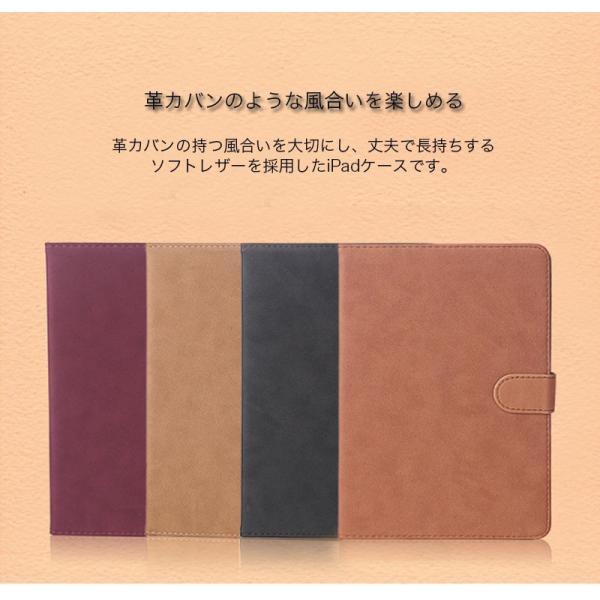 2019 新型 iPad mini5 Air3 2018 iPad 9.7インチ ケース iPad Air2 Air mini4 mini3 mini2 1 ケース 手帳型 スタンド マグネット式 カバー レザー 本革調 耐衝撃|k-seiwa-shop|02