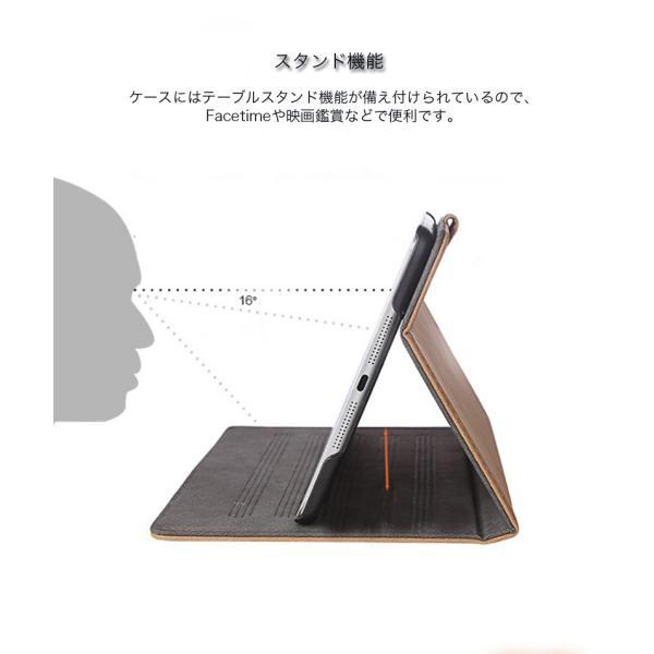 2019 新型 iPad mini5 Air3 2018 iPad 9.7インチ ケース iPad Air2 Air mini4 mini3 mini2 1 ケース 手帳型 スタンド マグネット式 カバー レザー 本革調 耐衝撃|k-seiwa-shop|03