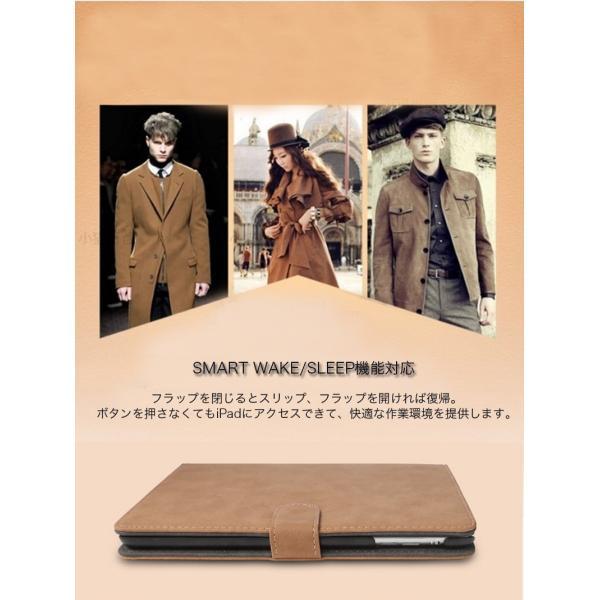 2019 新型 iPad mini5 Air3 2018 iPad 9.7インチ ケース iPad Air2 Air mini4 mini3 mini2 1 ケース 手帳型 スタンド マグネット式 カバー レザー 本革調 耐衝撃|k-seiwa-shop|04