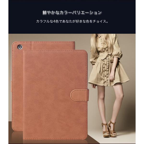2019 新型 iPad mini5 Air3 2018 iPad 9.7インチ ケース iPad Air2 Air mini4 mini3 mini2 1 ケース 手帳型 スタンド マグネット式 カバー レザー 本革調 耐衝撃|k-seiwa-shop|07