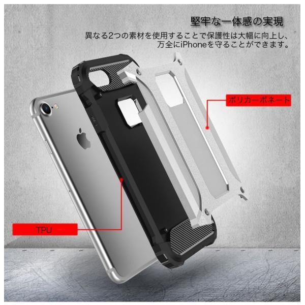 iPhone6s Plus iPhone6 Plus ケース カバー 耐衝撃 頑丈 iPhone6s iPhone6 ケース おしゃれ メンズ 二重保護 防塵フタ付き スマホケース ガラスフィルム同梱 k-seiwa-shop 05