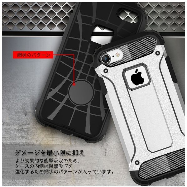 iPhone6s Plus iPhone6 Plus ケース カバー 耐衝撃 頑丈 iPhone6s iPhone6 ケース おしゃれ メンズ 二重保護 防塵フタ付き スマホケース ガラスフィルム同梱 k-seiwa-shop 06