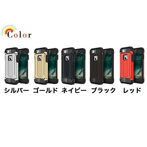 iPhone6s Plus ケース 衝撃吸収 iPhone6s カバー 耐衝撃 iPhone6 ケース おしゃれ 防塵フタ付き iPhone6 Plus 保護フィルム同梱 二重保護 スマホケース k-seiwa-shop 16