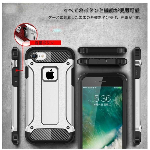 iPhone6s Plus ケース 衝撃吸収 iPhone6s カバー 耐衝撃 iPhone6 ケース おしゃれ 防塵フタ付き iPhone6 Plus 保護フィルム同梱 二重保護 スマホケース k-seiwa-shop 04
