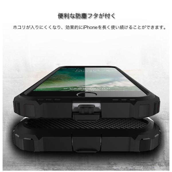 iPhone6s Plus ケース 衝撃吸収 iPhone6s カバー 耐衝撃 iPhone6 ケース おしゃれ 防塵フタ付き iPhone6 Plus 保護フィルム同梱 二重保護 スマホケース k-seiwa-shop 07