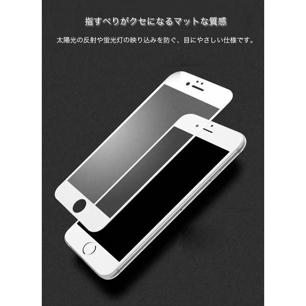 iPhone XS Max iPhone XR ガラスフィルム iPhone8Plus 7Plus XS X 強化ガラス iPhone8 7 6s 6 Plus 日本旭硝子製素材 9H 全面保護 マットタイプ 透明ケース同梱 k-seiwa-shop 02