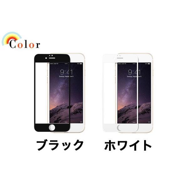 iPhone XS Max iPhone XR ガラスフィルム iPhone8Plus 7Plus XS X 強化ガラス iPhone8 7 6s 6 Plus 日本旭硝子製素材 9H 全面保護 マットタイプ 透明ケース同梱 k-seiwa-shop 11