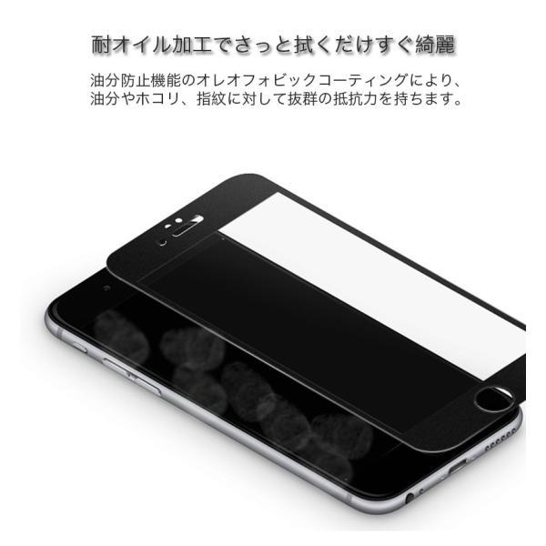 iPhone XS Max iPhone XR ガラスフィルム iPhone8Plus 7Plus XS X 強化ガラス iPhone8 7 6s 6 Plus 日本旭硝子製素材 9H 全面保護 マットタイプ 透明ケース同梱 k-seiwa-shop 04