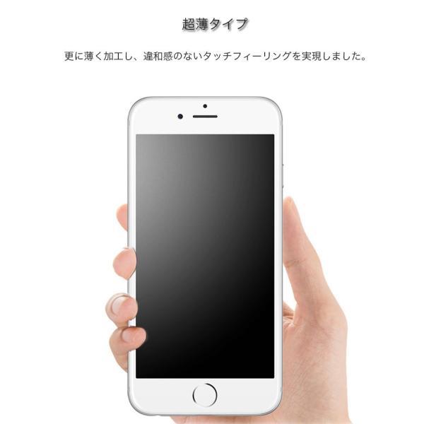iPhone XS Max iPhone XR ガラスフィルム iPhone8Plus 7Plus XS X 強化ガラス iPhone8 7 6s 6 Plus 日本旭硝子製素材 9H 全面保護 マットタイプ 透明ケース同梱 k-seiwa-shop 05