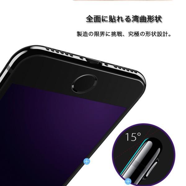 iPhone XS Max iPhone XR ガラスフィルム iPhone8Plus 7Plus XS X 強化ガラス iPhone8 7 6s 6 Plus 日本旭硝子製素材 9H 全面保護 マットタイプ 透明ケース同梱 k-seiwa-shop 06