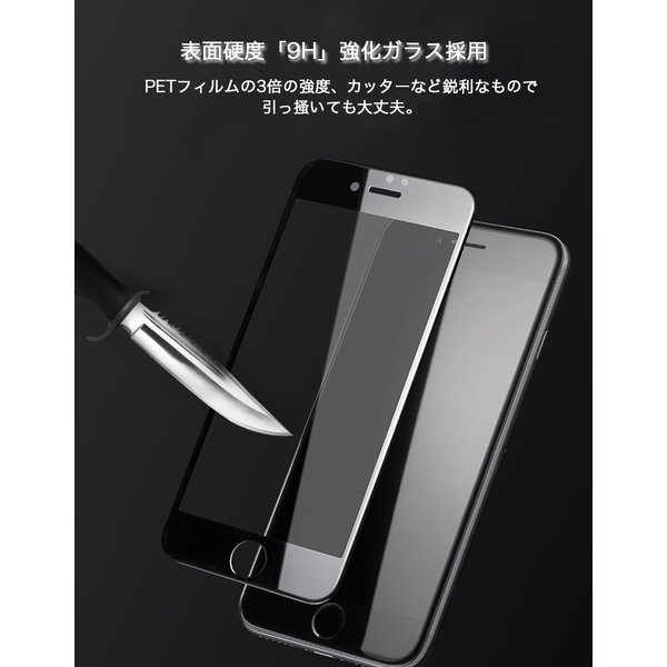 iPhone XS Max iPhone XR ガラスフィルム iPhone8Plus 7Plus XS X 強化ガラス iPhone8 7 6s 6 Plus 日本旭硝子製素材 9H 全面保護 マットタイプ 透明ケース同梱 k-seiwa-shop 07