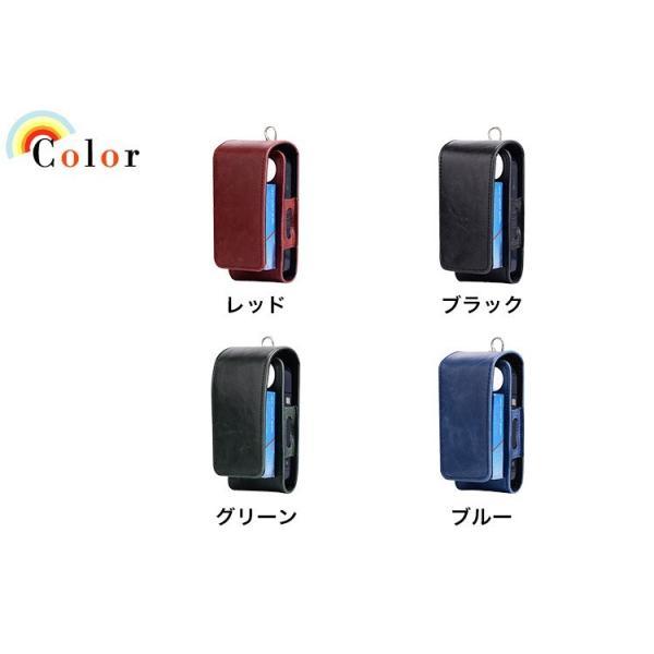 iQOS アイコス 専用 2.4 Plus 新型iQOS対応 iQOSケース ベルト掛け カバー 電子たばこ バッグ レザー 革 ポーチ ホルダー カラビナ取付可 まとめて収納|k-seiwa-shop|13