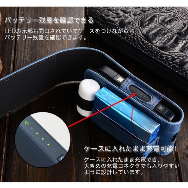 iQOS アイコス 専用 2.4 Plus 新型iQOS対応 iQOSケース ベルト掛け カバー 電子たばこ バッグ レザー 革 ポーチ ホルダー カラビナ取付可 まとめて収納|k-seiwa-shop|06
