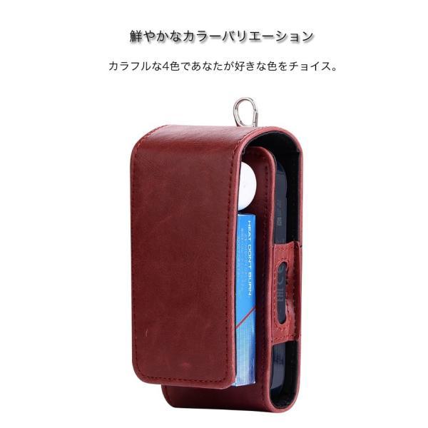 iQOS アイコス 専用 2.4 Plus 新型iQOS対応 iQOSケース ベルト掛け カバー 電子たばこ バッグ レザー 革 ポーチ ホルダー カラビナ取付可 まとめて収納|k-seiwa-shop|09