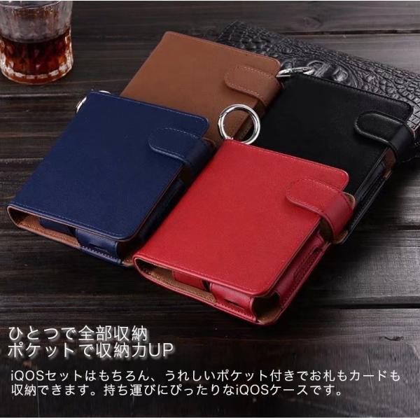iQOS アイコス 専用 2.4 Plus 新型iQOS対応 iQOSケース 財布型 カード収納 カバー 電子たばこ バッグ レザー 革 ポーチ ホルダー カラビナ取付可|k-seiwa-shop|02