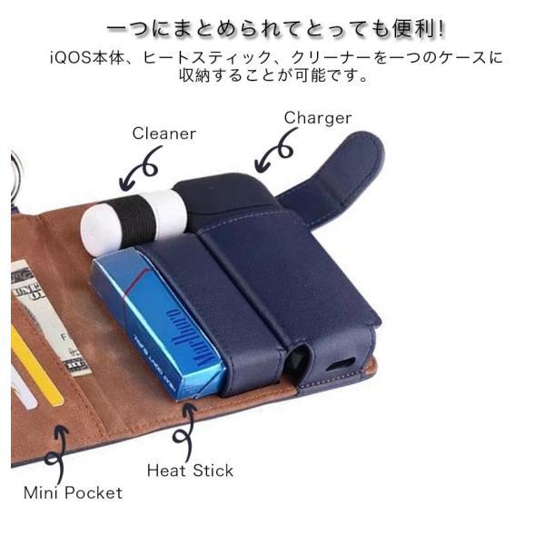 iQOS アイコス 専用 2.4 Plus 新型iQOS対応 iQOSケース 財布型 カード収納 カバー 電子たばこ バッグ レザー 革 ポーチ ホルダー カラビナ取付可|k-seiwa-shop|04