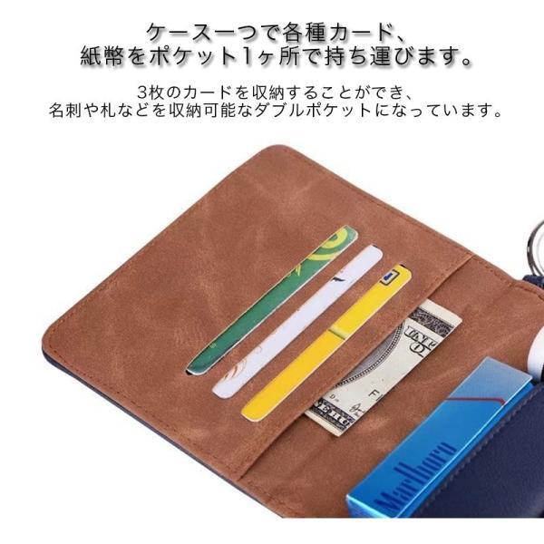 iQOS アイコス 専用 2.4 Plus 新型iQOS対応 iQOSケース 財布型 カード収納 カバー 電子たばこ バッグ レザー 革 ポーチ ホルダー カラビナ取付可|k-seiwa-shop|05