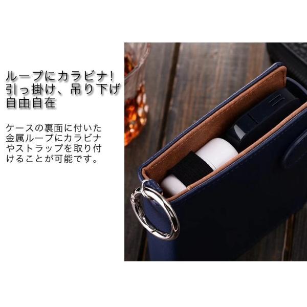 iQOS アイコス 専用 2.4 Plus 新型iQOS対応 iQOSケース 財布型 カード収納 カバー 電子たばこ バッグ レザー 革 ポーチ ホルダー カラビナ取付可|k-seiwa-shop|07