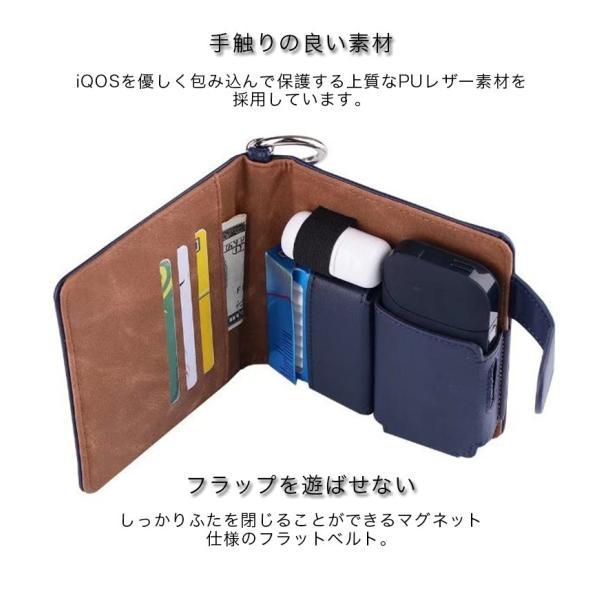 iQOS アイコス 専用 2.4 Plus 新型iQOS対応 iQOSケース 財布型 カード収納 カバー 電子たばこ バッグ レザー 革 ポーチ ホルダー カラビナ取付可|k-seiwa-shop|09